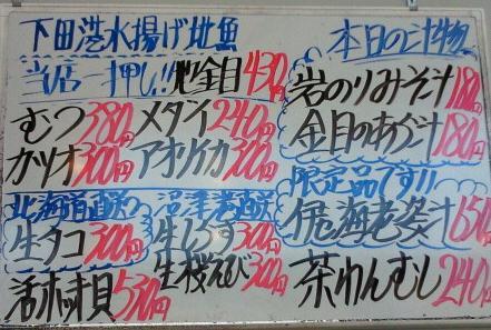 2010110110510000